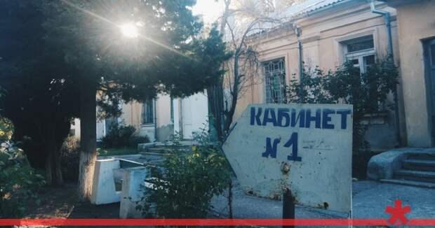 Инфекционная больница в Севастополе переполнена из-за «самотека»