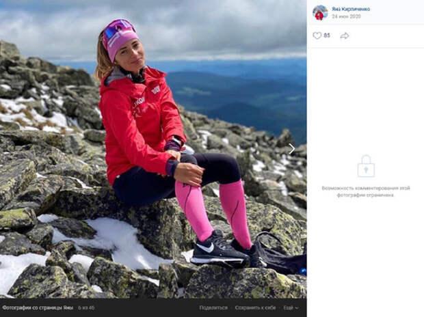 Лыжница Кирпиченко резко отозвалась об эротических фотосессиях