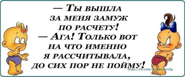1399864318_frazochki-5 (604x254, 110Kb)