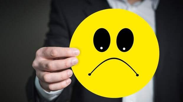 Страна суицидников: почему Украина заняла последнее место в рейтинге счастья?