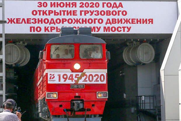 Крымский мост наконец полностью раскрыл свои преимущества!