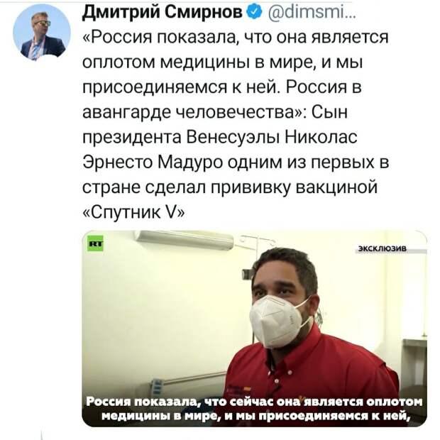 В России зажигают рукотворное Солнце