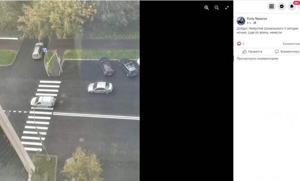 Фото дня: в проезде Шокальского установили разметку и «лежачий полицейский»