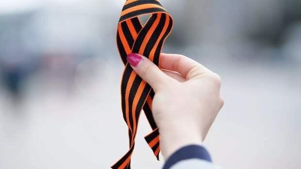 На Украине напомнили об ответственности за ношение георгиевской ленты