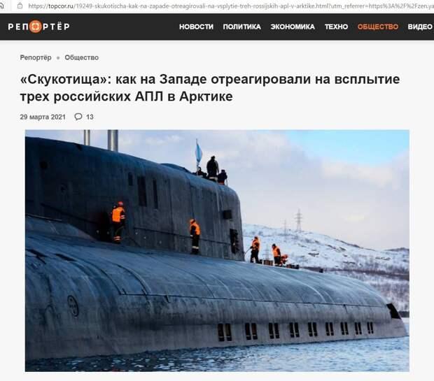 Юрий Селиванов: Что мы творим с собственной страной?