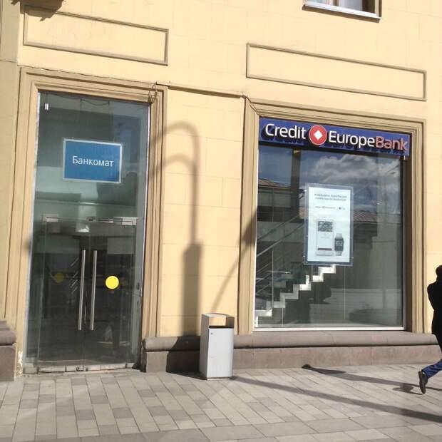 Что происходит с торговой недвижимостью в Москве