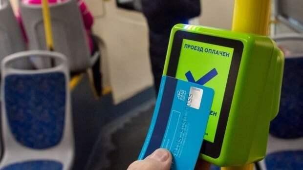 Как оформить банковскую карту для льготного проезда в Крыму