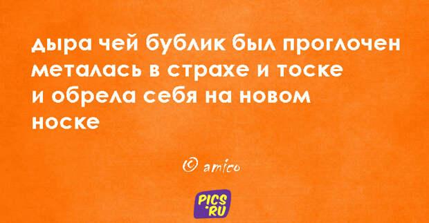 poro14