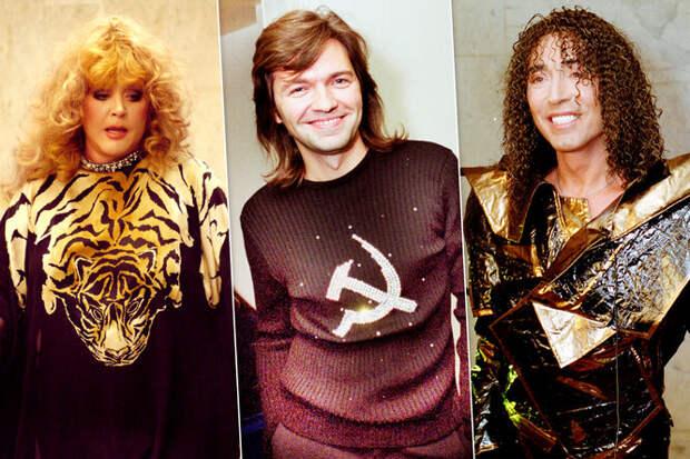 Все лучшее сразу: как одевались российские звезды в1990-е
