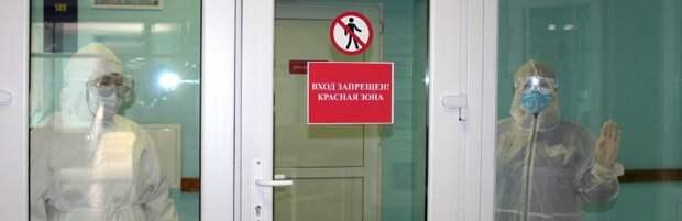 Коронавирус в числах: коротко об эпидситуации в Атырауской области