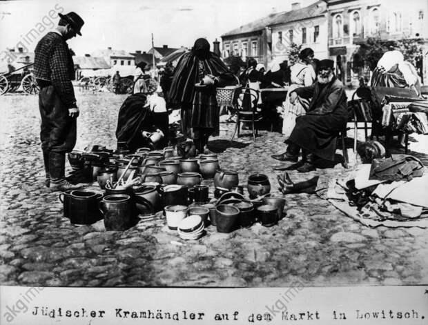 Jьdische Kramhдndler in Lowitsch / 1915 - Jewish grocer in Lowitsch / 1915 -