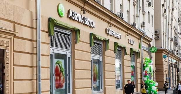 «Яндекс» пересмотрел планы относительно «Азбуки вкуса» — «Коммерсантъ»