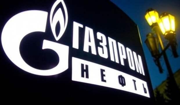 На5% поднял Goldman Sachs оценку ADR «Газпром нефти»