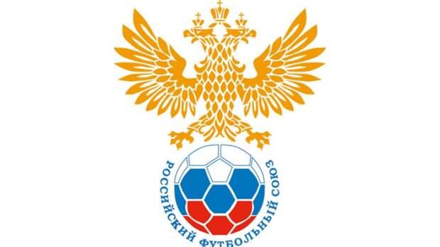 РФС обратился в УЕФА после отказа властей Дании допускать российский фанатов на Евро-2020