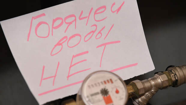 Горячую воду отключили в двух домах по улице 43 Армии из‑за ремонтных работ