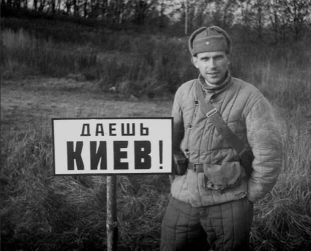 Офицерам ВСУ и СБУ пора установить контакты с разведкой ЛДНР и освобождать Киев – Марков