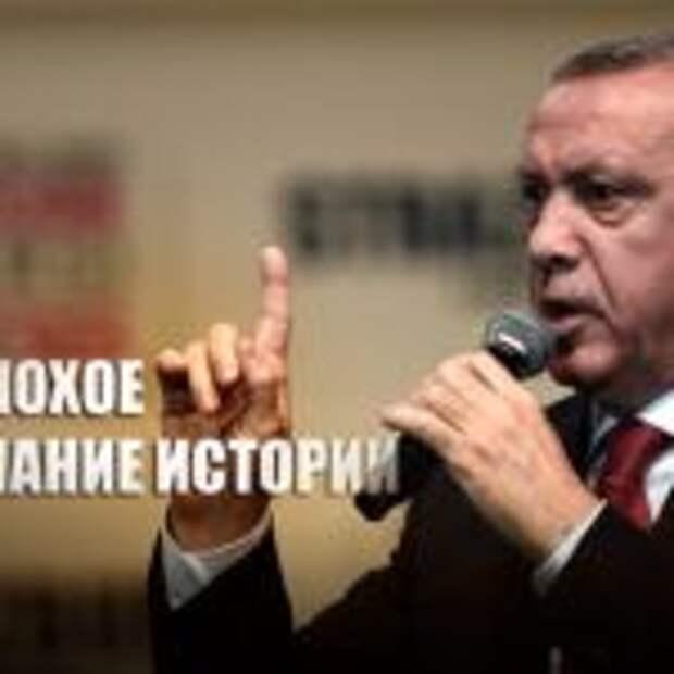 «Ответ себя ждать не заставит»: В Госдуме посоветовали Эрдогану не заглядываться на Крым