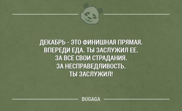 1449053825_prikol-12