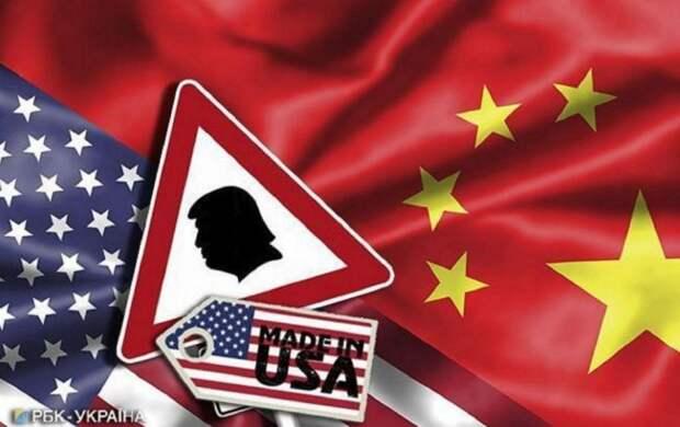 """США ввели санкции против госкомпании Китая по """"списку Магнитского"""""""