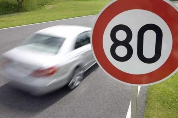 Превышение скорости - опасное нарушение.