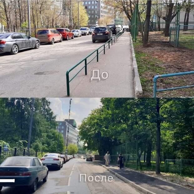 На Маломосковской обустроили парковочные места и тротуар