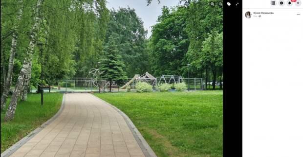 Детскую площадку в «Саду будущего» закрыли на ремонт до июля