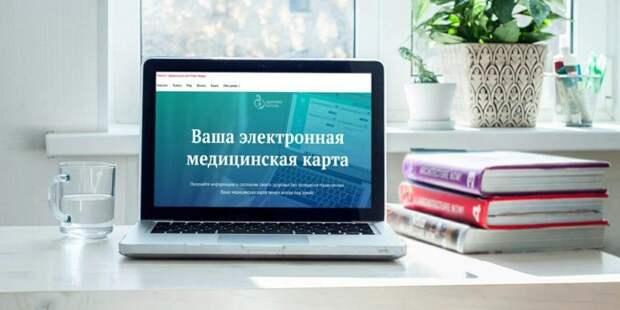 Результаты анализов на COVID-19 стали доступны в электронной медкарте. Фото: mos.ru