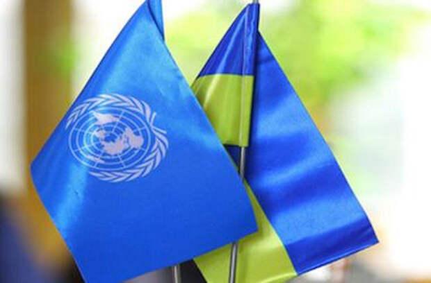 Комиссар ООН отметил важность российской гумпомощи для украинского народа