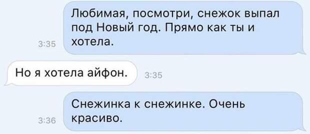 1453898282_kommenty-7