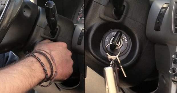 ключ зажигания в машине