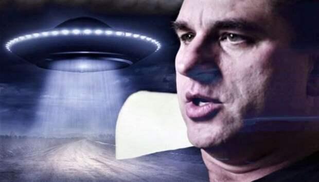 Я работал с инопланетными космическими кораблями, которые изменили бы мир, каким мы его знаем.