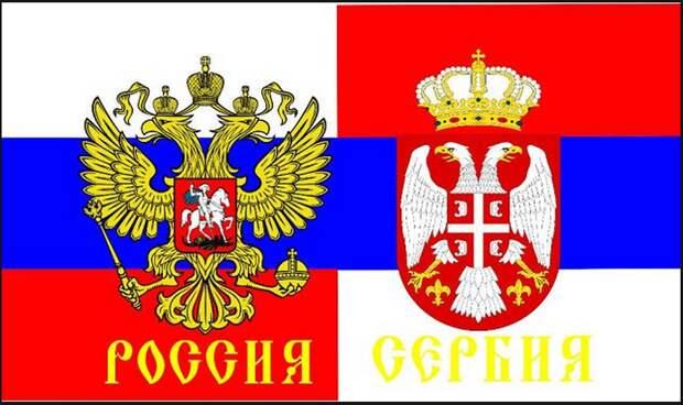 Небесный страж: Россия и Сербия заключили выгодную сделку