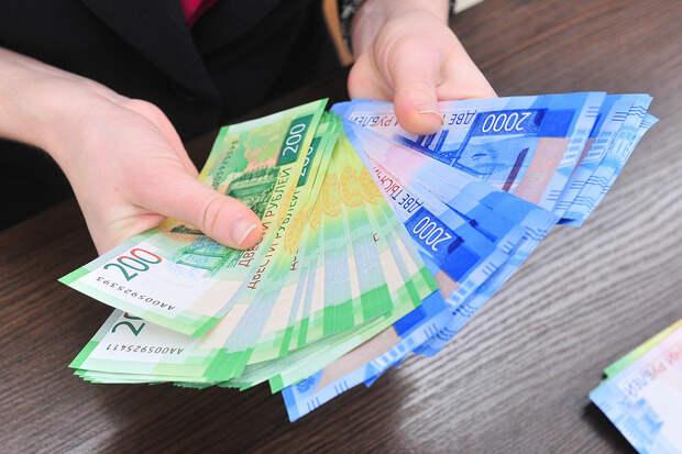 Средняя зарплата москвичей превысила 95 тысяч рублей