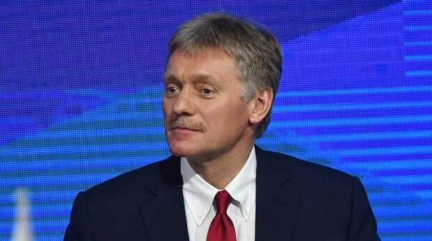 США снизили эффект от своих угроз в адрес России – Песков