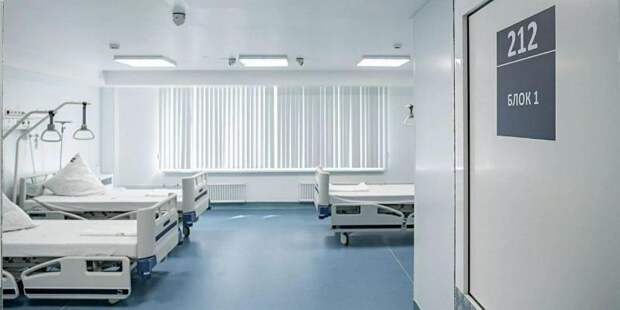 Спецотделение больницы Виноградова в Москве готовится к приему пациентов