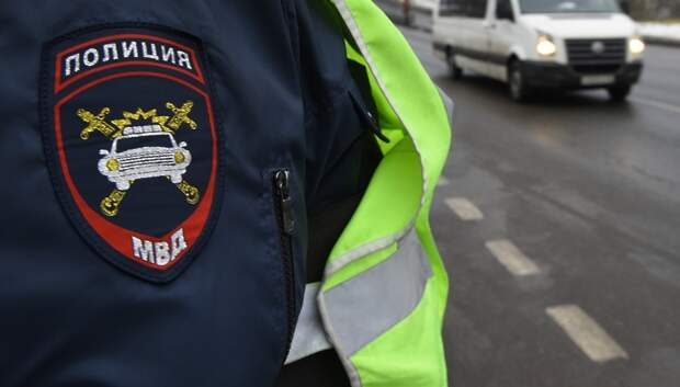 Разыскиваются очевидцы наезда на женщину‑пешехода на Парковой улице