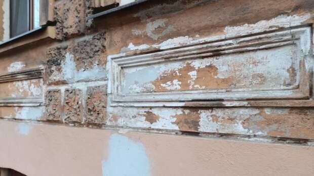 Фасад исторического здания на Поварской улице в Москве отремонтируют в 2021 году