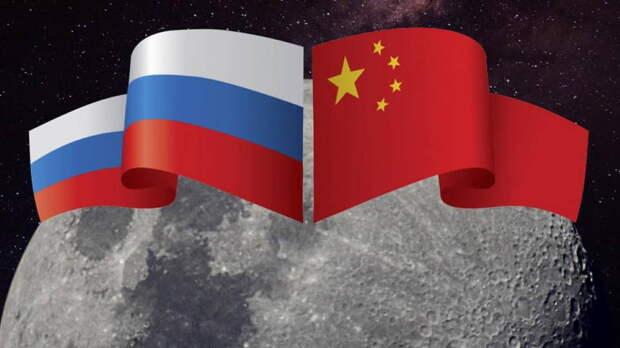 Китай планирует вместе с Россией внести большой вклад в развитие космонавтики