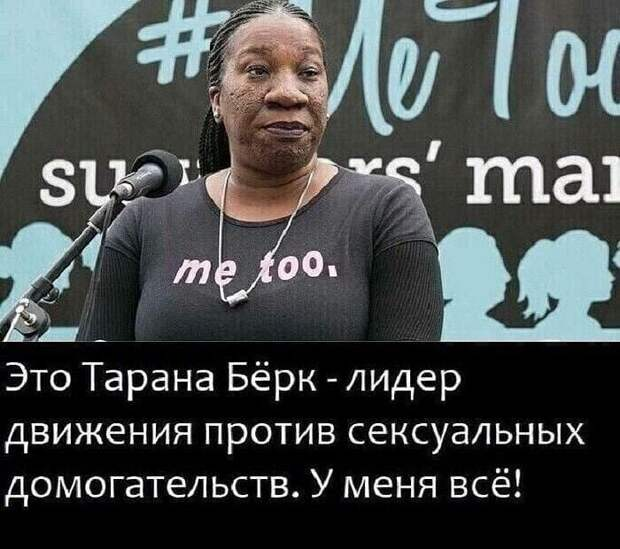 Украли американцы линию по производству советских десяток...
