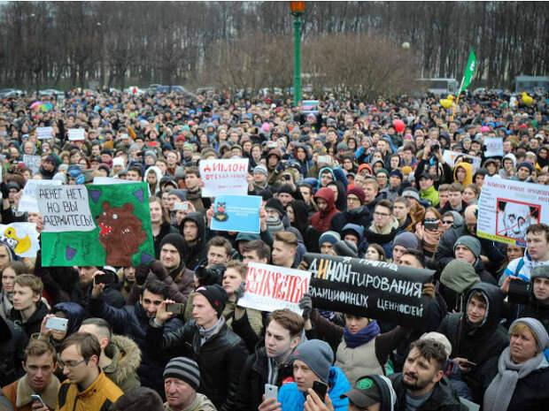 Что это было: 8 главных уроков митингов 26 марта