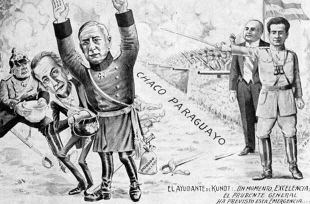 Парагвайская карикатура времен Чакской войны (на переднем плане — генерал Ганс Кундт).jpg