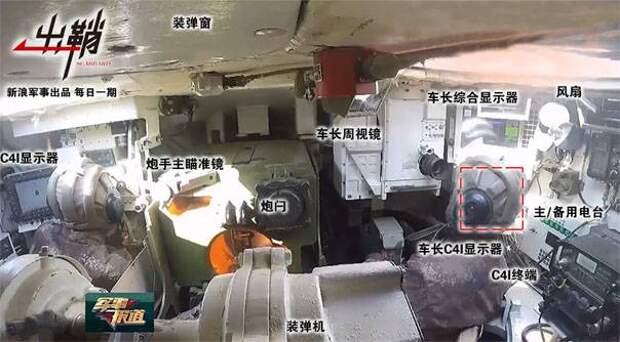 """В Китае рассказали о преимуществах танка Type 99A над """"Абрамсом"""" и """"Леопардом-2"""""""