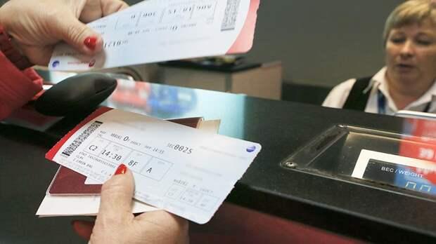 Женщина проверяет билеты