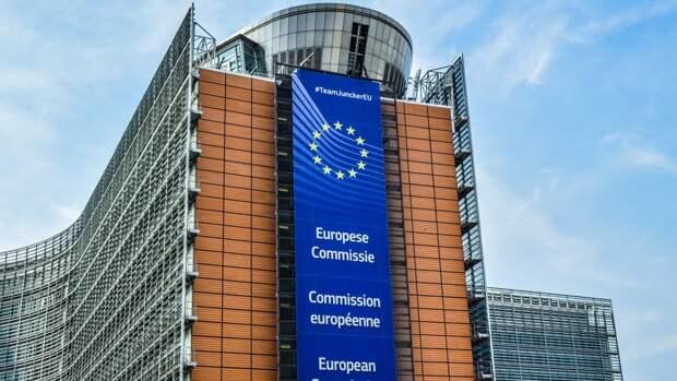 Еврокомиссия прогнозирует ускоренный рост ВВП России в 2021 году