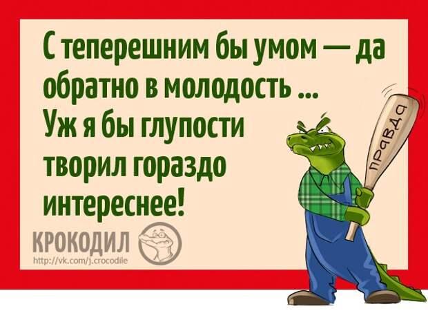 https://pp.vk.me/c636321/v636321596/22bbc/DBk2shcvzJg.jpg