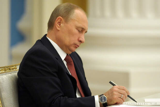 Putin_podpisal_new