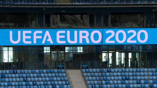 """Парк футбола заработает у """"Юбилейного"""" в Петербурге во время Евро-2020"""