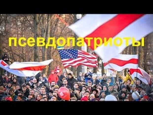 Белоруссия станет свободной? Оппозиция набирает обороты
