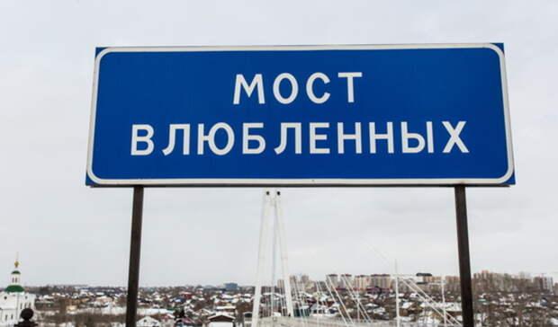 ВДень Победы нанабережной Тюмени пройдет вокальный перформанс «Без объявления»