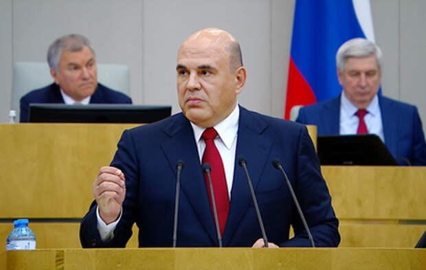 Мишустин выступил с отчетом правительства в Госдуме. Главное